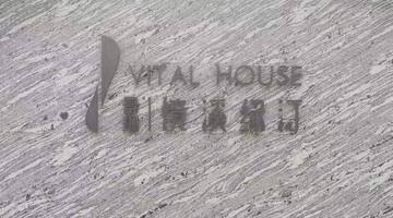 变相涨价!杭州这家楼盘太嚣张,捆绑销售35万/套的改造费!