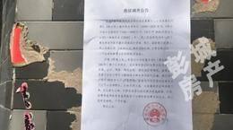 """苦等N年!市中心又一""""钻石地块""""传出拆迁消息!涉及中山饭店周边..."""