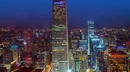 情人节帝都拍地,14家房企群雄混战,总揽金196.8亿元! 原创 事长  楼事北京  昨天