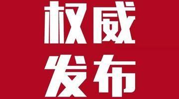 突发!刚刚杭州挂出6块土地,最高限价34950元/㎡,售价锁死...