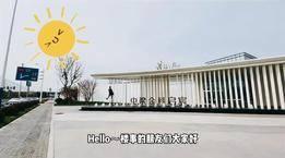 中梁金科启宸预计本周末收看,楼事视频带你看房!