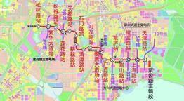 合肥轨道交通7号线一期工程或年内开工