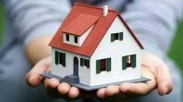 合肥市个人出租住房免税3年,并有财政奖补!