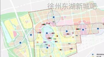 最新!徐州东湖新城,最新控规图曝光,学校、医疗等均已标出...