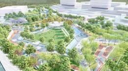 城北又一公园开建