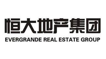 恒大地产以6.4亿摘得寿县5宗地块楼面价960元/㎡