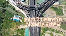 苏州最大立交桥!月底要通啦!