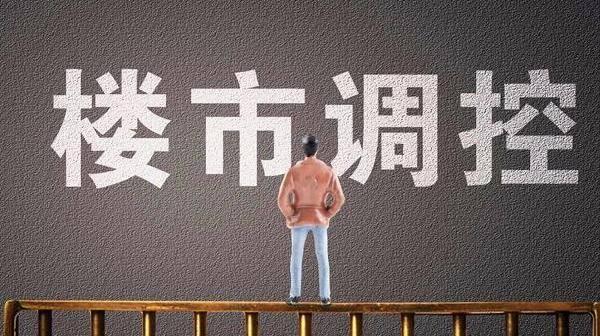 郑州人口突破千万!调控三年 楼市依旧繁荣