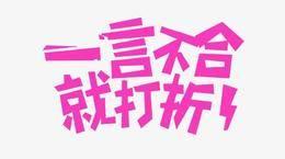 打折促销北京房企在行动,最高优惠150万!