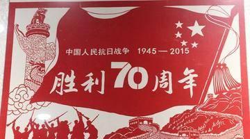 70年 | 新中国规划大事