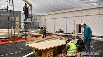 """上合""""国际客厅""""项目建设加速推进 预计2月底完工"""
