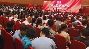 太火了!南京这家楼盘一口气狂卖564套房,8月还要再加推