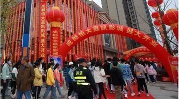 成都恒大嘉凯影城11月8日盛大开业,电影从此大不同!