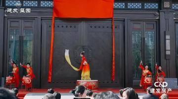 济南:建发玺园今日亮相 首日开放迎来现象级关注