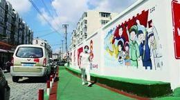 市北区提升老城区品质品格品位 170余条背街小巷得到全面整治