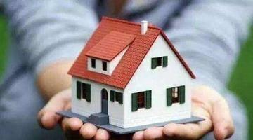 住房用地供应意见稿!2035年前,深圳将筹建住房170万套