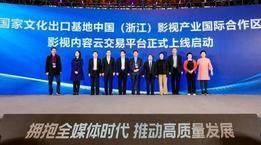 全国前三!杭州这个基地被商务部点名表扬!