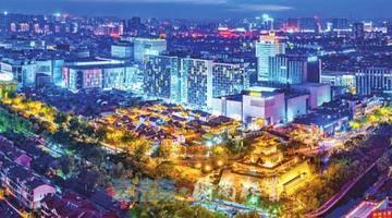 山东支持济南创建综合性国家科学中心 力争明年高新技术企业超千家