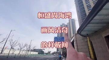 """上海徐汇滨江某千万级楼盘的样板间竟然是""""画""""的!"""
