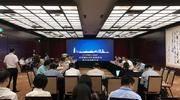 天津16宗优质地块在座谈会中亮相 万科、恒大、华润、美的、苏宁等房企参与