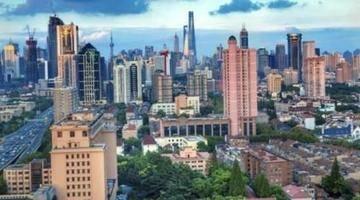 【楼事要闻】上海下调涉房交易税 300万的房子可以少缴纳7100元