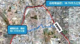 青岛市新中心 流亭机场片区未来这样定位