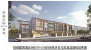 保利和光尘樾规划发布!占地305.41亩,代建2座幼儿园!