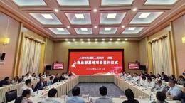 美团65.41亿元上海拿地!将建企业总部!