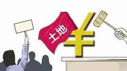 150.8亿!大佬悉数到齐!北京情人节拍地迎来高光时刻