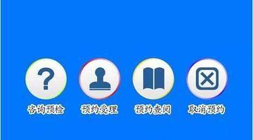 【楼事要闻】上海办理房屋交易登记可网约