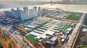 """武汉""""两山""""医院获全国创新奖,技术国际领先"""