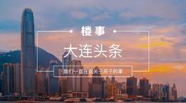 """新机场商务区""""云招商"""" 长兴岛投资1.6亿元重点项目开工"""