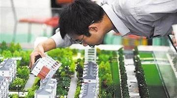 10月8日深圳一手住宅成交58套涨幅约13.72%