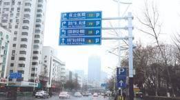 好消息!合肥市城区将新增71块停车诱导屏
