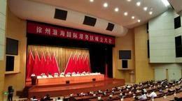 标志性里程碑!刚刚,淮海国际港务区正式成立!