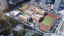 青岛实验初中崂山分校项目预计年底竣工 地处山东头