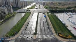 青浦大道A段已基本完工,本周五部分路段通车