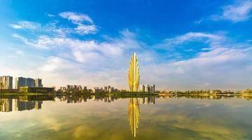 近1600亿元!49项城市场景机会清单发布!