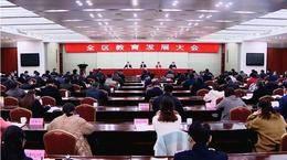 投资70亿,新增学位48615个,武进区召开教育发展大会    江苏省华罗庚中学正式揭牌新校区正