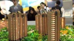 新华网:坚持房住不炒 从政府工作报告看房地产行业发展新方向