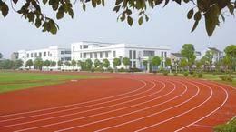 城阳多个小区周边将新建学校 今明两年开建或投入使用