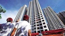 北京首都机场房地产有限公司100%股权被挂牌 总资产3.55亿元