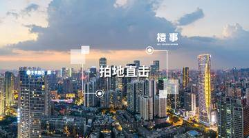 12.28拍地|4.4亿!济南先行区192亩土地成交!彩石迎来外贸港和四星级酒店!