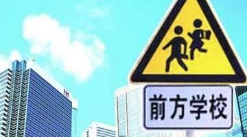 """徐州6个""""热门小学""""招生了!看看你家还是学区房吗?"""