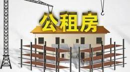 嘉定公布最新一批公租房房源,有你想租的吗?