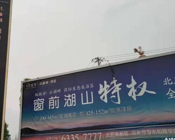 北雁湖玥园再爆8月底首开,这次是真的吗?