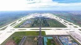 胶东国际机场竣工,启动转场准备!青岛这个通用机场将开航