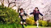 三好教育社区——住隐山观湖,何止幸福一点点