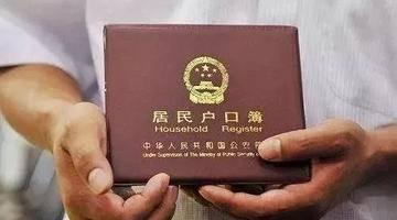 青岛新政:落户政策放宽 房地产市场释放政策利好!