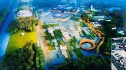 合肥园博园有望年内启动施工建设